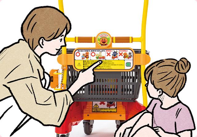ルールボードで使用方法やマナーをお子様にわかりやすく伝えることができます