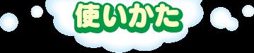 wan-logo