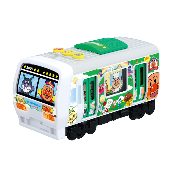 しゅっぱつ!おしゃべりアンパンマン列車