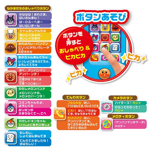 smartphone_hp4