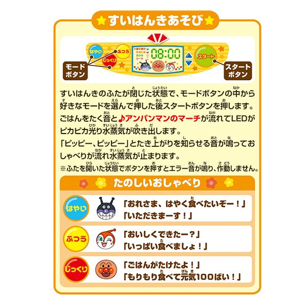 wasyokuset_hp05