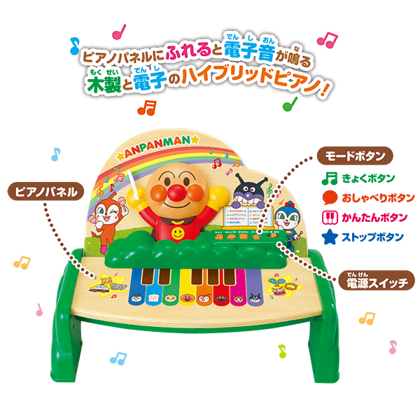 wood_piano_hp04